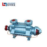 Multietapa horizontal de agua de alimentación de calderas de alta presión bomba de cebado para centrales eléctricas