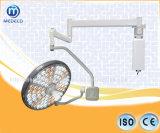 Мне со светодиодной технологией серии хирургического оборудования Shadowless рабочего фонаря 500 (стены)
