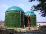 Завод по производству биогаза для сельскохозяйственных животных