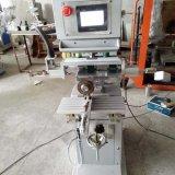 Einzelne Farben-Feder-Halter-Auflage-Drucken-Maschine