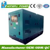 conjunto de generador diesel eléctrico insonoro 120kw con el motor de Perkins
