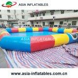 Дворовые надувной двухцветный бассейн с водой