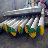 4kh5mfs熱い作業ツールは型の鋼鉄を停止する