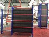 Cambiador de calor de la placa para las soluciones de la clorina