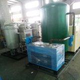 Produtos industriais novos do ar do gerador do nitrogênio da PSA para a venda