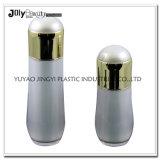 50mlびんの装飾的なパッキングプラスチック小さい容器