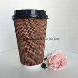El café caliente 16oz rizado de doble pared de la Copa de papel marrón