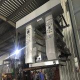 Arc System Medium-Speed económico de la máquina de impresión huecograbado 110m/min.