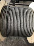 7*7によって電流を通される鋼線ロープ鋼鉄ケーブルワイヤーロープ