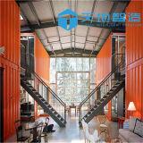 빠른 회의 분리가능한 집, 현대 디자인 선적 컨테이너 40 피트, Prefabricated 콘테이너 집