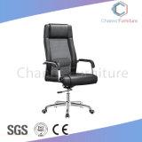 Presidenza dell'ufficio del cuoio del nero di capienza della presidenza della sporgenza di alta qualità grande (CAS-EC1805)