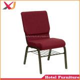 قوّيّة معدن فولاذ يكدّر أحمر زرقاء كنيسة كرسي تثبيت لأنّ قاعة اجتماع