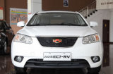 Feu antibrouillard avant Geely Emgrand ec7-RV Hatch Retour