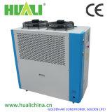 Refrigerador de agua refrescado aire industrial popular del desfile para la protuberancia