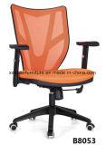 두목을%s 인간 환경 공학 접대실 메시 의자를 충족시키는 팔