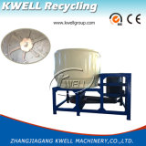 PE PP PVC EVA 케이블 물자를 위한 300-1500kg/H 종이 플라스틱 분리기