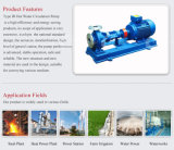 Pompe centrifuge simple d'eau chaude d'aspiration d'étape simple de série d'IR