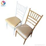 رخيصة بالجملة يتزوّج فندق مأدبة حديد معدنة [شفري] كرسي تثبيت