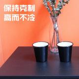 Enamelware-Trommel, Stahlkaffeetasse, emaillierter Trommel-Becher