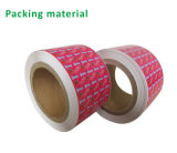 Candy Packingのための製造業Food Packaging Paper