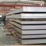piastrina Heat-Resisting dell'acciaio inossidabile dell'Acido-Resistant& 904L per industria chimica in azione