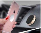 Дизайн логотипа магнитный держатель для автомобиля для мобильного телефона