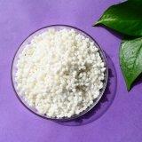 アンモニウムの硫酸塩の価格の企業の等級、農業の等級N 21%の硝酸塩肥料