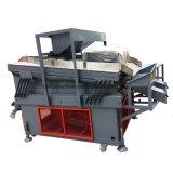 販売のための吹くタイプ穀物の重力の石取り機