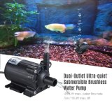 Расход 450 л/ч фонтан бесщеточный вода, циркулирующая оформление амфибии насосов для возврата воды 12 В постоянного тока