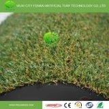 擬似泥炭の中国の製造業者PP+PEの余暇の人工的な草