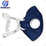 Оптовая торговля складная конструкция хирургических пылезащитную маску для полости рта и носа N95 класс FFP1 класс FFP2 респиратор