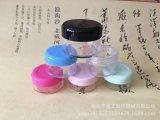 カラー装飾的なプラスチッククリームPPのクリーム色の瓶100gの100gねじ帽子PP顔マスクの瓶の顔のクリーム色の瓶