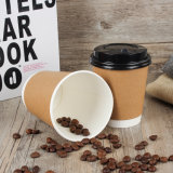 Tasse de café jetables en papier personnalisé
