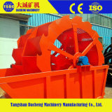 PS3200 Mining High-Tech Wheel Sand Washer