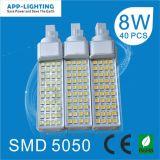 8W SMD5050 PLC 回転可能 G24 LED ランプ