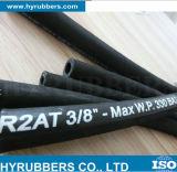 Mangueira de borracha hidráulica trançada do fio de aço de R1at 1sn