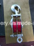 모형 S 유형 두 배 Sheave 케이블 폴리 강탈 구획