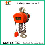 Élévateur à chaînes électrique élevé de Quility pour la vente