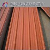 飾ることのための上塗を施してある波形の屋根ふきの鋼板を着色しなさい