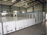 12/24V DC 압축기 208L 태양 소형 냉장고 냉장고 냉장고