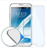 SamsungギャラクシーNote2のための緩和されたガラススクリーンの保護装置