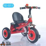 Новый трицикл младенца конструкции, трицикл детей