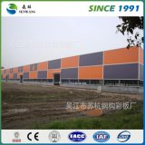 Estructura de acero prefabricadas construcción dibujo Taller de almacén en Africa