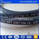 De Gepantserde RubberSlang van de hoge druk (EN857 2sc)