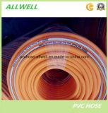 Пластиковый ПВХ Армированный оплеткой высокого давления шланг опрыскивания