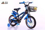 "Mountain Bicycle Fabricante Atacado Bebê 12 ""16"" 20 ""Kids BMX Crianças MTB Folding Electric Bike"
