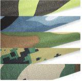 Маскировочная ткань для Unfirom (workwear/shirting/нижнее белье)