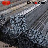 중국 석탄 그룹 철도 선로 빛 강철 가로장, 철도 강철 가로장