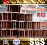 빌딩 구조를 위한 주요한 열간압연 H 광속 강철