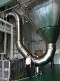 Máquina de secagem centrífuga de alta velocidade de pulverizador do pó imediato de Dissovable
